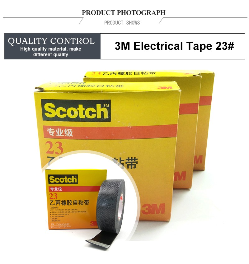 PVC Tape, 3M Waterproof Electrical #23 Tape 3M Vinyl