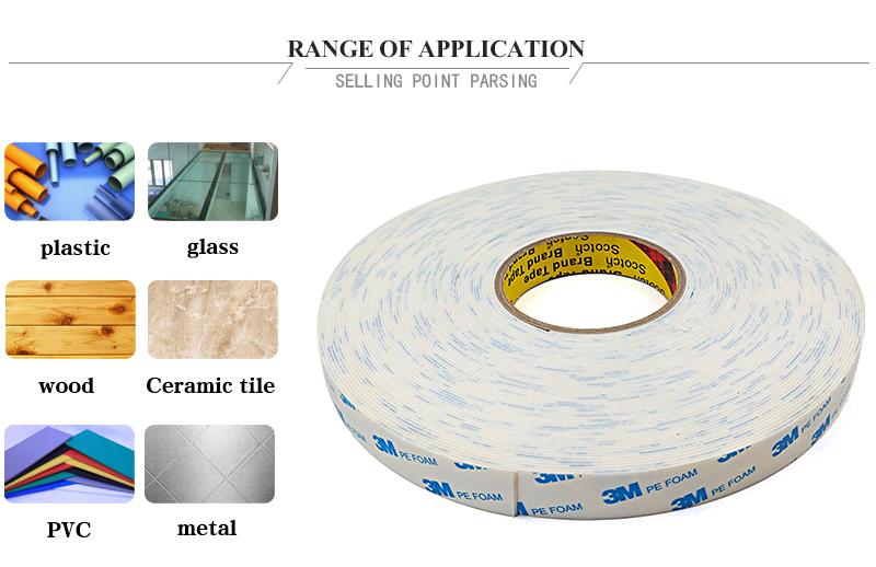 Double Sided PE Foam Tape 1600T