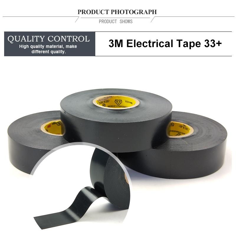 3M Super 33  Black Vinyl Electrical Tape