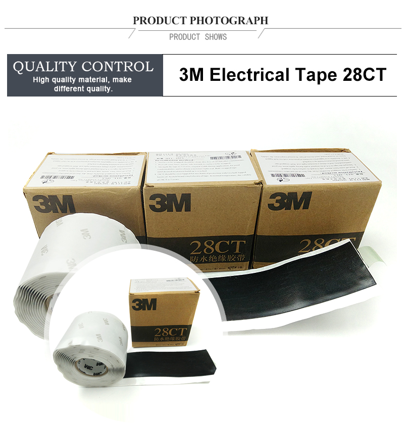 High quality 3M 28CT waterproof insulation sealing tape / 3M double sided tape