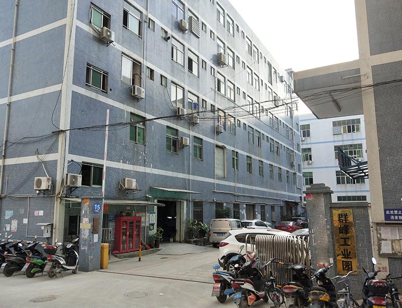 Shenzhen Richeng