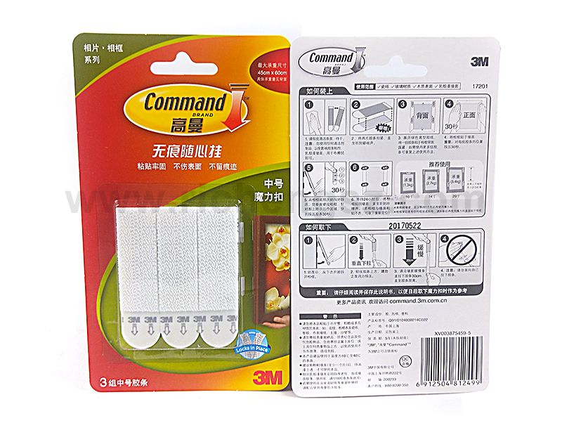 Medium size 3M Command Picture Hanging Strips Acrylic Tape and Mushroom white color