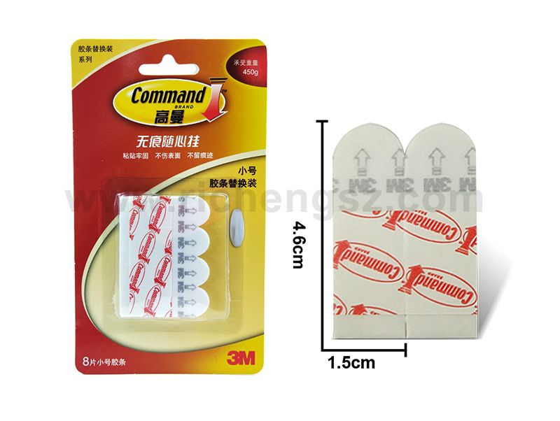 Small Size Packing 3M Command Replacement Mounting Strips Double sided tape Refill Strip