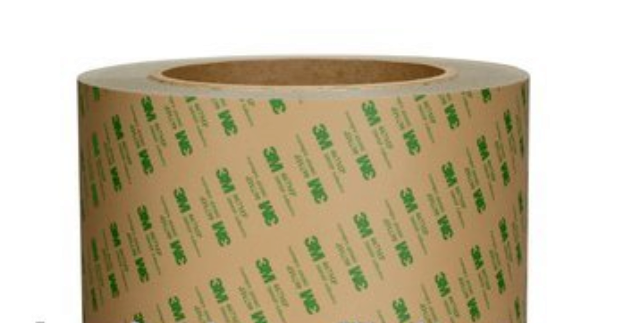 Heat-Resistant 3M 7945MP double sided pet tape