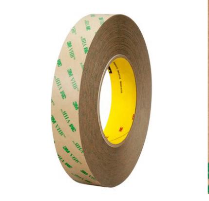 3M Double 9469PC double side carpet tape 0.13MM