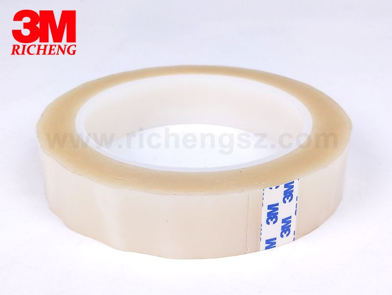 ultra thin 0.05mm tape 3M 853 removable double sided tape