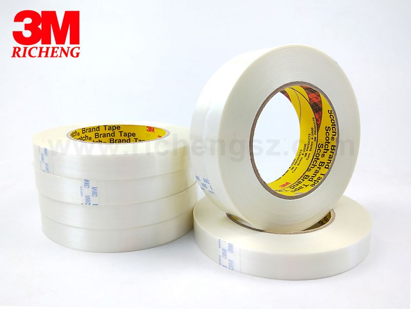 3M  TB893 filament tape and waterproof transparent tape