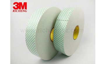 3M Double-sided Adhesive Purchase Application Knowledge