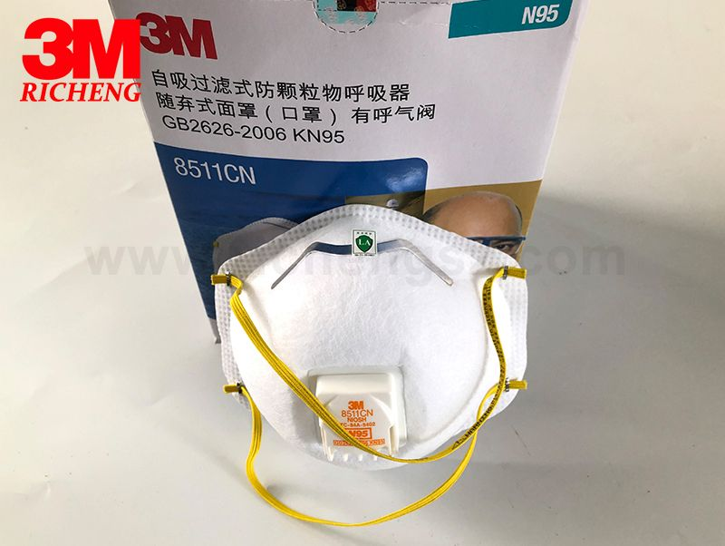 3M N95 Mask Particulate Respirator 8511,80 EA/Case