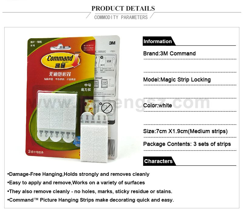Medium size 3M Command Picture Hanging Strips Command Damage-Free Magic Strip