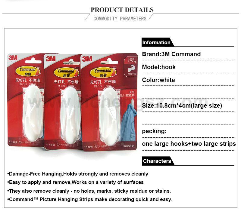 large size 3M Command Hooks - Wholesale Prices on Command Hooks