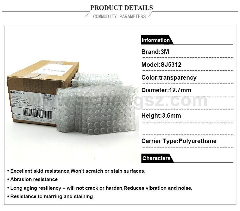 100% 3M original self-adhesive rubber bumper sj5312 pads anti-slip tape