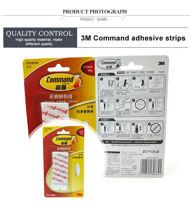 Packing Large Size 3M Command Resistant Refill Double Sided Tape Strips Damage-Free Hanging Strips 4pcs/pack