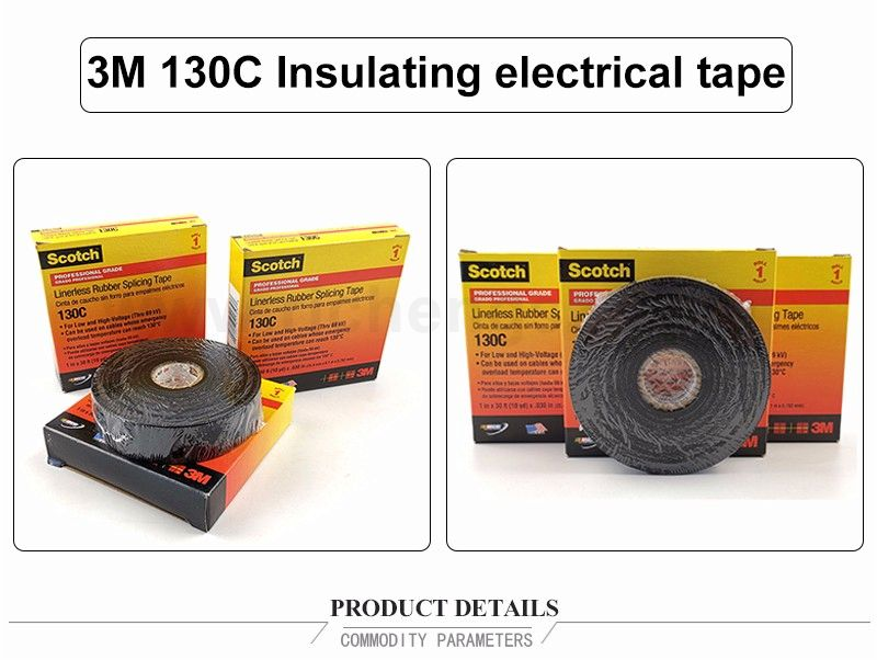 3M PET electrical tape TB130C It is black, very durable, good effect